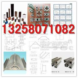 断桥铝型材 断桥铝型材生产厂家图片