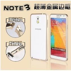 赛果(图)_广东手机套合作商_手机套图片