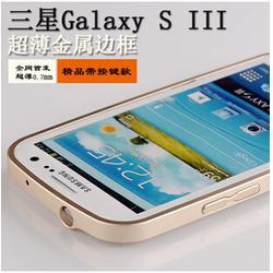 赛果(图)_东莞手机壳分销商_手机壳图片