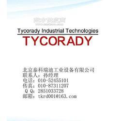 供应美国INFICON真空仪器、关键传感器泰科瑞迪图片