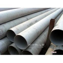 316不銹鋼管-316不銹鋼無縫鋼管圖片