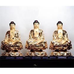 佛像,木雕佛像,佛缘阁佛具(认证商家)图片