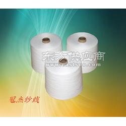 供应环锭纺涤粘T65/R35混纺纱50支图片