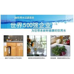 深圳净水器_饮用水过滤器_净水器图片