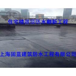 固蓝防水承接混凝土屋面渗水漏水疑难杂症维修工程图片