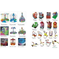 幼儿园户外玩具|广东户外玩具|东方玩具厂图片