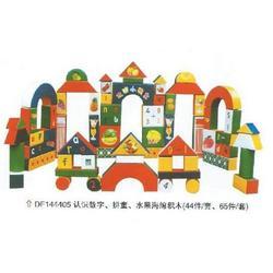 幼儿园玩具销售_东方玩具厂(在线咨询)_幼儿园玩具图片