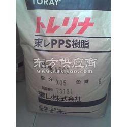 矿物填充PPS 日本东丽/A310MX04增强级PPS原料图片