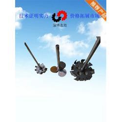 湖南脱硫搅拌器专业生产商|友胜化工|湖南脱硫搅拌器图片