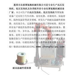 蓬莱忠惠聚氨酯机械(图)、高压发泡机报价、高压发泡机图片