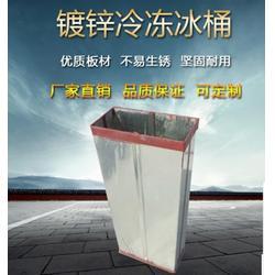 鍍鋅冰桶廠家-龍祥食品機械(在線咨詢)虹口鍍鋅冰桶圖片