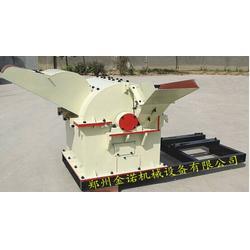 金诺机械,服务贴心(图)_木材粉碎机_粉碎机图片