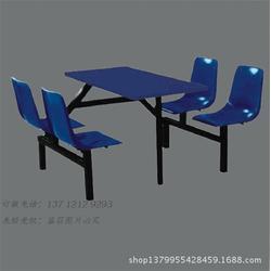博罗县艺东塑料五金加工厂(图)、不锈钢餐桌、高州餐桌图片