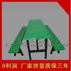 博罗县艺东塑料五金加工厂(图),分体饭堂餐桌,饭堂餐桌图片
