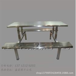 博罗县艺东塑料五金加工厂(图)、玻璃钢饭堂餐桌、饭堂餐桌图片
