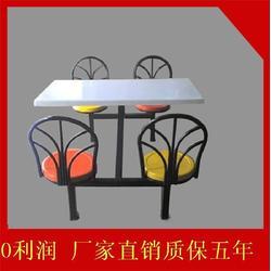 博罗县艺东塑料五金加工厂(图)_靠背椅6人位餐桌_餐桌图片