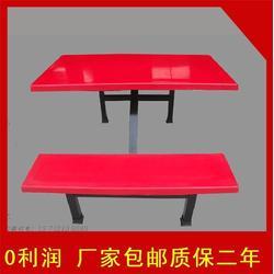 餐桌、博罗县艺东塑料五金加工厂、餐馆餐桌图片