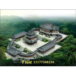 寺廟設計、寺廟圖冊設計、寺院畫冊設計圖片