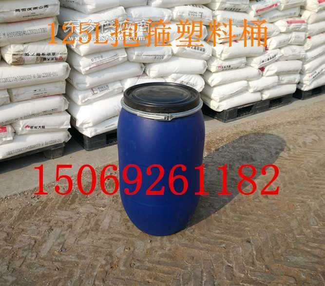 耐腐蚀125公斤抱箍塑料桶