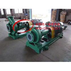 IHF50-32-250泵、耐碱泵厂、耐碱泵图片
