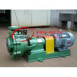 砂浆输送泵_砂浆泵_65UHB-ZK-40-15砂浆泵图片