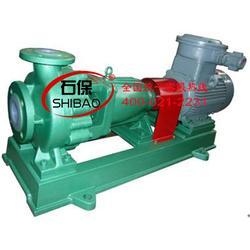 IHF50-32-125|IHF65-40-250氟泵|氟泵图片