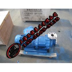 IMC磁力泵,IMC50-32-200磁力泵,磁力泵图片