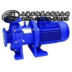 IMC磁力泵 IMC80-65-125磁力泵 磁力泵图片