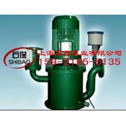 自吸泵、wfb无密封自吸泵、50WFB-A1自吸泵图片
