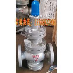Y43H-16C蒸气减压阀 活塞式蒸汽减压阀图片