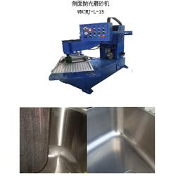 万锘机械,广东全自动抛光机,全自动抛光机图片