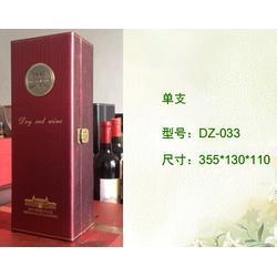 定购高档酒盒,专业生产高档酒盒厂家,高档酒盒设计图片