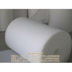 龙岗平面珍珠棉_平面珍珠棉厂家直销_美庭塑料包装(优质商家)图片