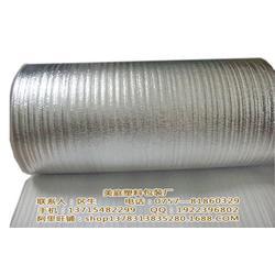 复铝箔珍珠棉供应-佛山美庭包装材料厂-漯河复铝箔珍珠棉批发