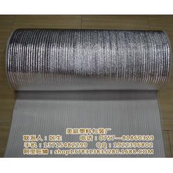 珍珠棉復鋁膜哪家好-珍珠棉復鋁膜-美庭包裝(查看)圖片