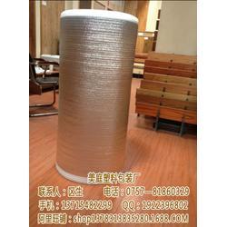 杭州镀铝膜珍珠棉-佛山美庭包装材料厂-镀铝膜珍珠棉多少钱图片