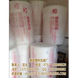 柳南印刷珍珠棉、美庭塑料包装、印刷珍珠棉供应图片