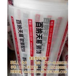 汕头珍珠棉-美庭包装厂家-珍珠棉生产厂家图片