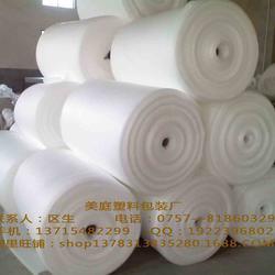 美庭包裝 卷材珍珠棉-揭陽卷材珍珠棉