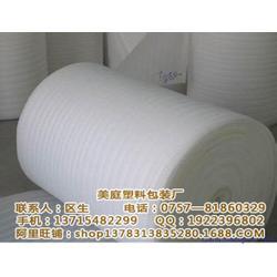裁片珍珠棉多少钱-佛山美庭包装材料厂-江门裁片珍珠棉图片
