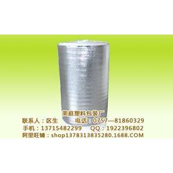 镀铝膜珍珠棉4mm、恩平镀铝膜珍珠棉、美庭塑料包装(查看)图片