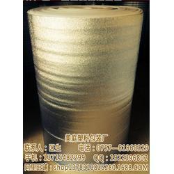 装修地面保护膜生产厂家-美庭塑料包装图片