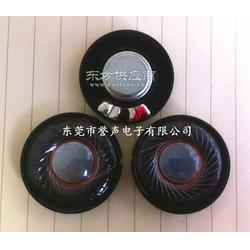 27mm黑磁耳机喇叭 27mm黑磁耳机喇叭厂 27mm黑磁耳机喇叭厂家图片