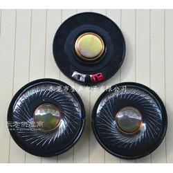40头戴式黑磁耳机喇叭厂,40头戴式黑磁耳机喇叭厂家,40头戴式黑磁耳机喇叭生产厂家图片