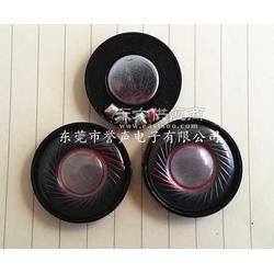 2719黑磁耳机喇叭 2719黑磁耳机喇叭厂 2719黑磁耳机喇叭厂家图片