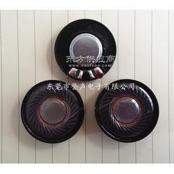30毫米耳机喇叭厂,30毫米耳机喇叭厂家,30毫米耳机喇叭生产厂家图片
