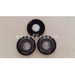 50毫米单元耳机喇叭,50mm单元耳机喇叭,50厘单元耳机喇叭图片
