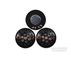 30mm高保磁耳机喇叭 30厘高保磁耳机喇叭 30毫米高保磁耳机喇叭图片