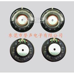 4016中孔蓝牙耳机喇叭 4016中孔蓝牙耳机喇叭生产厂家 4016中孔蓝牙耳机喇叭厂家图片