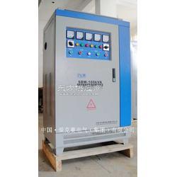 爱克赛 供应印刷设备专用SBW-300KVA稳压器 大功率图片
